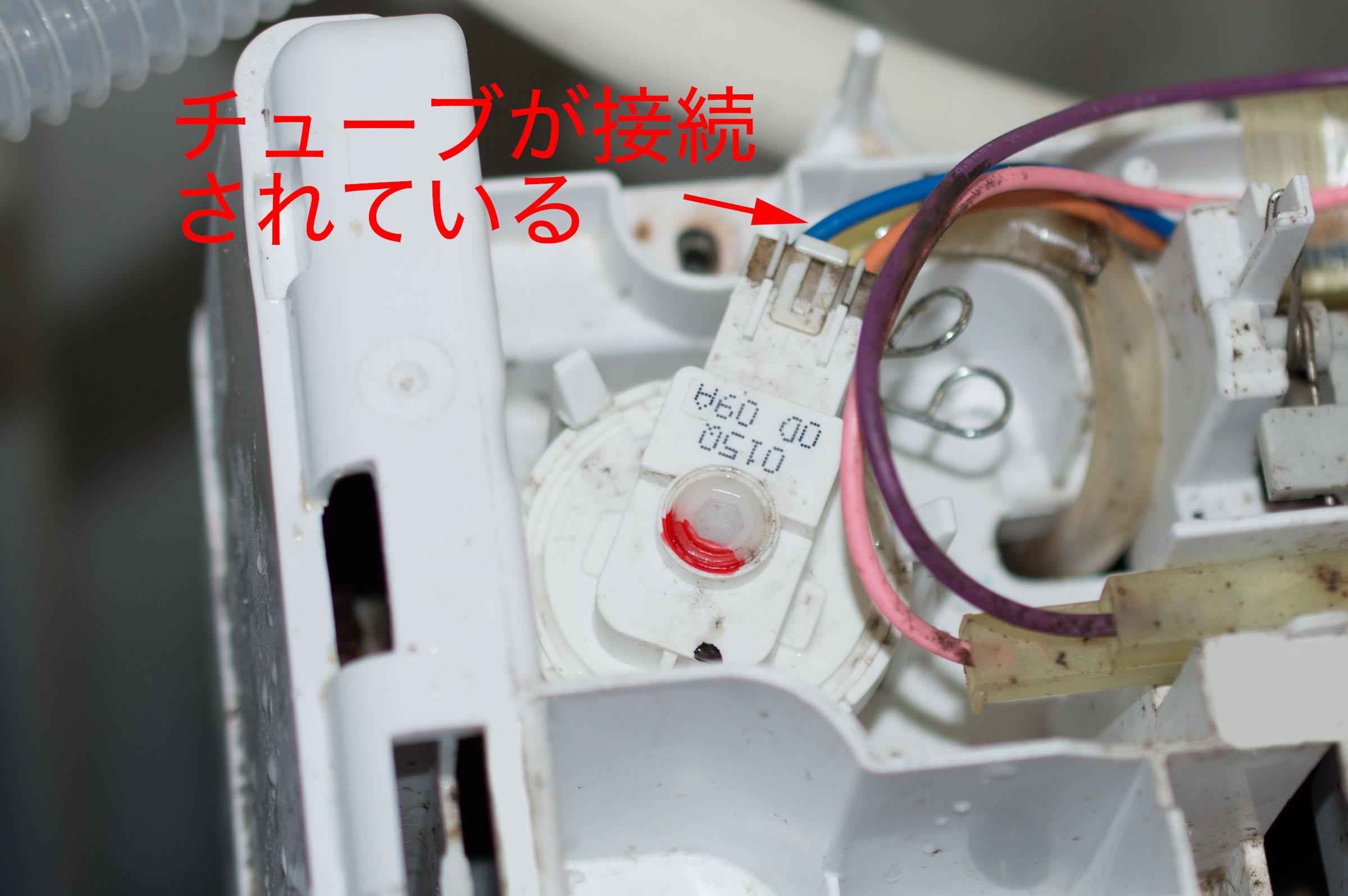 洗濯 機 修理 シャープ ドラム式洗濯乾燥機の故障、自分で治せるか?!